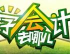 上海出纳培训班 学习财务职场核心竞争力