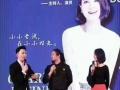 【朱丹小时光】加盟官网/加盟费用/加盟条件