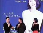 【朱丹小时光】加盟/加盟费用/加盟条件