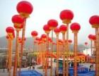 石家庄气球拱门空飘租赁施放 有资质 送条幅免运费