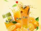 鲜果港果汁连锁加盟店 鲜榨果汁领域创新品牌