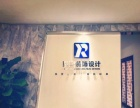 肇庆翔润设计承接工程装修家装服务,写字楼装饰设计