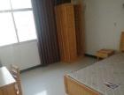 逸家公寓 温馨舒适 安全卫生