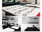 来泉州行墨堂名师书法班 让你的孩子写出棒棒的中国字