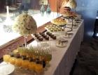 茶歇会、冷餐会、自助餐宴会、户外烧烤上门服务