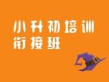 江汉高三化学一对一辅导,高三化学暑假辅导班