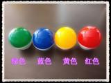 长期供应 2W彩色球泡外壳 E27塑料球泡灯配件 高品质