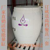 圣菲活瓷能量SPA养生熏蒸缸定制陶瓷五行巴马负离子养生翁樽