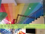 孝感手绘画墙绘彩绘涂鸦手绘让您认识壁画