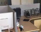 出售二手办公家具隔断屏风会议桌老板台大班椅子电脑桌