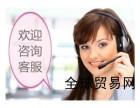 欢迎访问~宁波好太太油烟机售后服务(好太太电话)受理中心