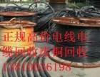 唐山废电缆回收铜线铜管废铜回收
