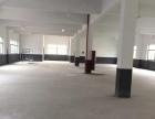 城北 仓库 淘宝电子850平米