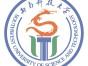 西南科技大学网络教育,首选济南金考通网络教育