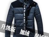 2014冬季热销新款男装男式羽绒棉衣加绒加厚棉服加大保暖抗寒爆款