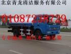 北京西城区雨水排污管道清淤高压清洗抽粪化粪池清理