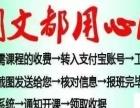 南昌哪里有江财考研专业课辅导班 南昌文都考研专业课辅导班