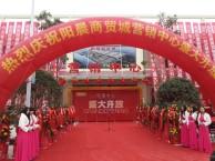 天津展览展会礼仪庆典灯光音响舞台背景板搭建租赁主持礼仪