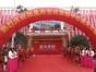 天津背景板搭建灯光音响舞台大屏启动球租赁礼仪模特主持庆典剪彩
