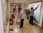 徐汇区宜山路专业开荒保洁 家庭日常保洁装潢后保洁
