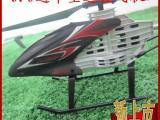 3.5通中型遥控飞机 厂家批发 红外线 塑料遥控直升飞机 航模玩