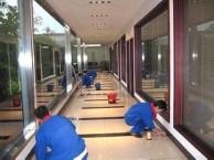 张家港保洁开荒保洁外墙清洗石材养护地毯清洗别墅保洁