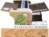 广州LED照明灯饰台式折纸机 深圳节能灯具自动折页机