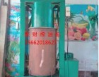 供应全自动花生榨油机设备销售价格,食用油过滤设备价格