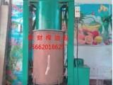 供应临沂榨油机生产厂家,临沂花生榨油机多钱,临沂大豆榨油机