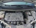 福特 福克斯两厢 2012款 1.8 自动 时尚型博奥集团(众通