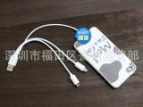 多功能一拖三手机数据线 4代/三星/HTC/MP3 micro/