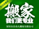 深圳搬家公司,专业搬公司工厂设备吊装服务,长短途搬家一条龙