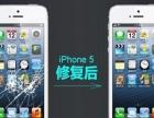 苹果换屏iphone5/5s/6/6p外屏玻璃