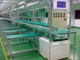 青岛自动化输送线,流水线厂家,工作台装配线