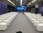 北京桌子椅子租赁 铁皮柜 班台出租