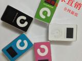 厂家直供mp3插放器 批发有屏插卡mp3 新款迷你有屏夹子