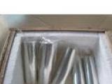 供应进口镓棒 纯镓 镓锭 镓排 镓管 镓板 镓粉