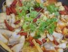温州九洲石锅鱼哪里好,可以加盟么?