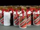 聊城茅台酒回收价格52度五粮液回收名烟名酒回收