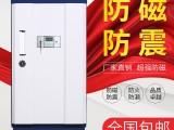 硬盤防磁柜 3抽防磁柜工廠直發 防磁柜型號全 品質優