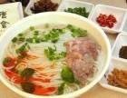 青和小锅米线加盟 云南青和小锅米线加盟费多少 青和小锅米线
