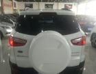 福特 2013款翼搏1.5L 自动尊贵型