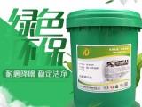 HD-AW68抗磨液压油传动油无异味环保油品
