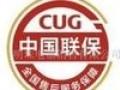 欢迎访问~南阳华帝燃气灶售后服务网点官方网站受理中心