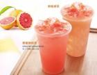 柚见鲜茶加盟 广州饮品加盟