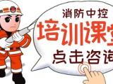 报考消防设施操作员中级报考条件放宽