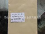 超纤维镜面抛光黄布,纤维布,咖啡布  240mm*240mm