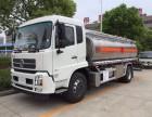 台州手续齐全8吨油罐车,8方加油车低价急转