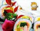 市场空间大,美味食米司寿司加盟