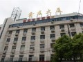 工农路鑫龙大厦一楼出租
